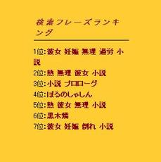 Ranking2_2
