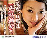Kuwata_jirou_batman