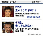 Nifty_kaiin_maca_80_79_b