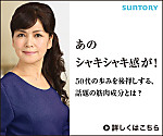 Nifty_newsrec_loc_2_d_mo_age57