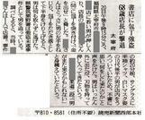 news3-21S