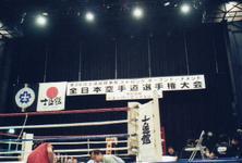 Siaikaijou_1