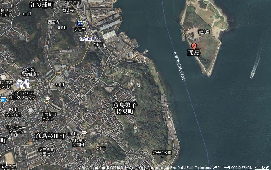 Hikoshima