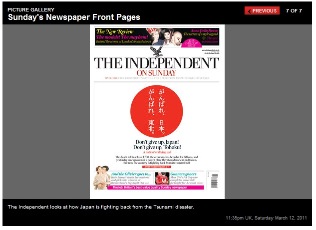 Sndays_newspaper