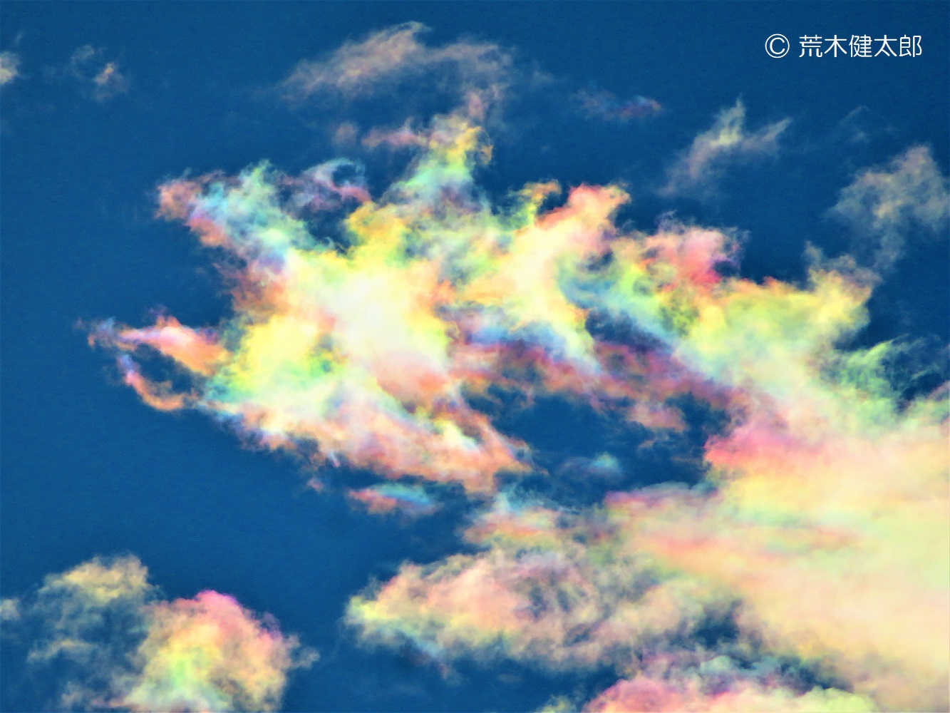 Photo_for_cloud_lovers_30_2logo_2