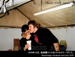 Dec1979_keith_at_korakuen_tent_ba_5